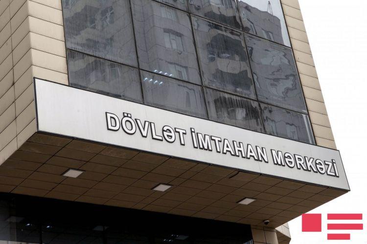 DİM: Dövlət qulluğuna qəbulun test imtahanı noyabrın 18-də keçiriləcək