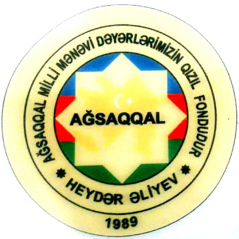 Azərbaycan Ağsaqqallar Şurası