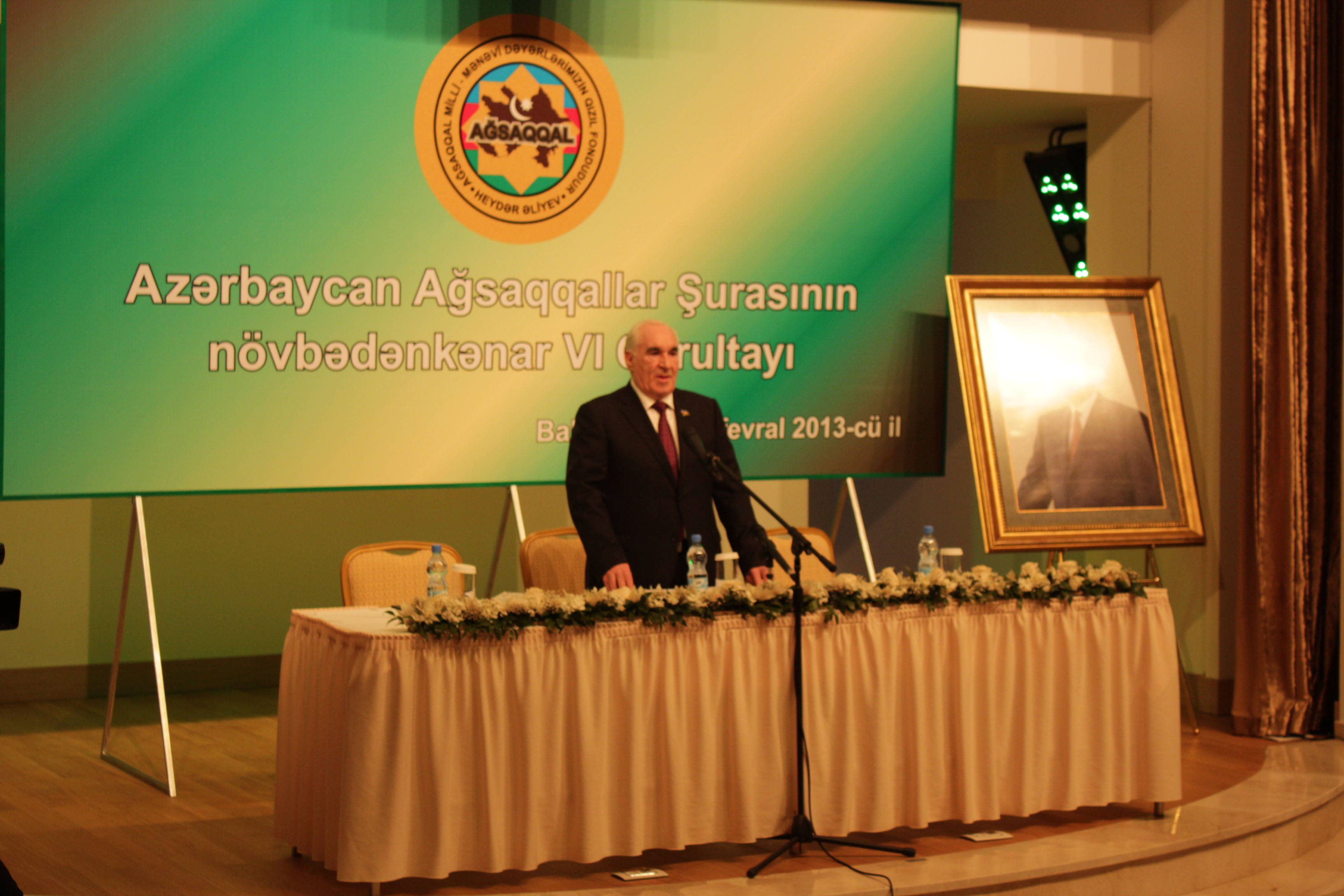 2013-cü il fevralın 16-da Azərbaycan Ağsaqqallar Şurasının növbədənkənar qurultayı keçirililib