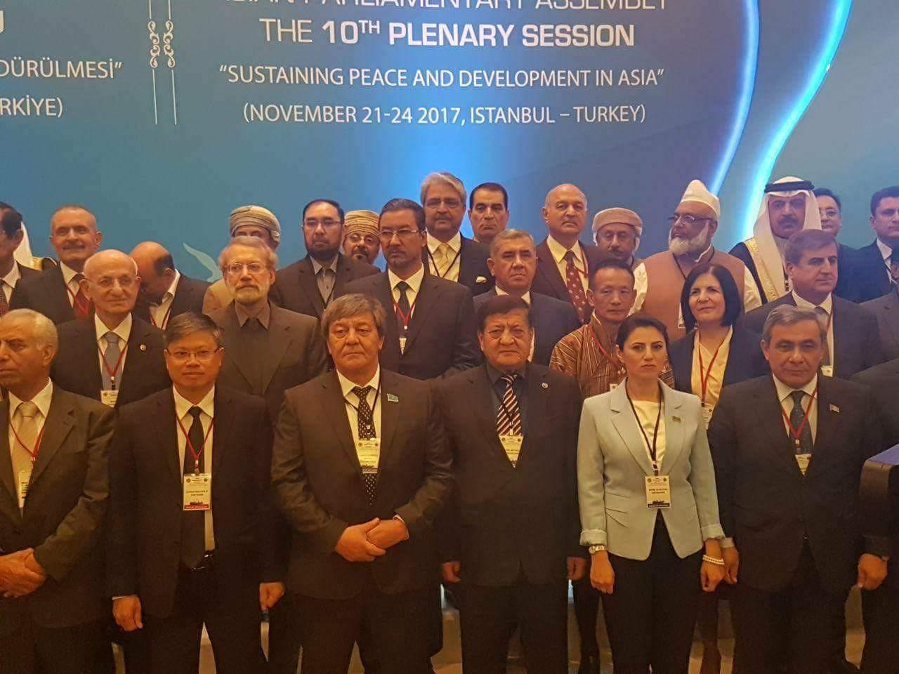İstanbulda Türkiyə Böyük Millət Məclisinin (TBMM) ev sahibliyi ilə Asiya Parlament Assambleyasının 10-cu plenar iclası keçirilib