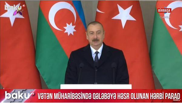 Bakıda möhtəşəm Zəfər paradı başladı